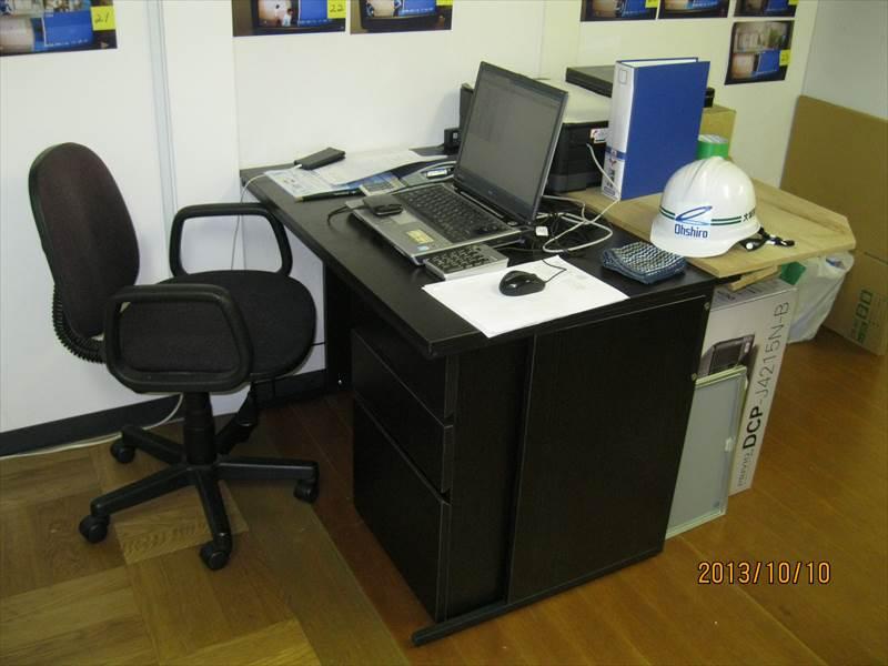 上野毛事務所